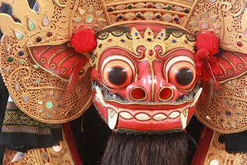 Barong Mask, Signature of Bali