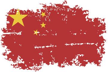 Chinese grunge flag. Vector illustration.