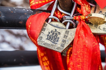 The copper lock  Pray for wealth and luck  on the  Mount Emei,on