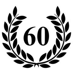 Lauriers 60 sur fond blanc