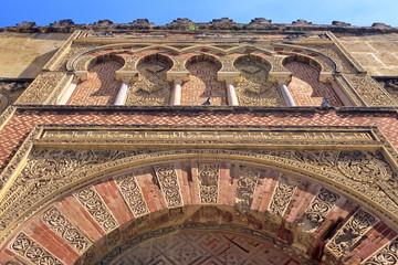 Mosquée de Cordoue, Espagne