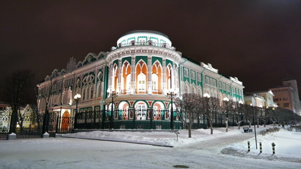 Residence of the governor. Ekaterinburg, Russia