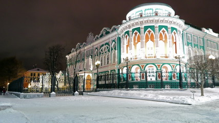 House Sevastyanov. Ekaterinburg, Russia