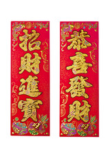 Greeting couplets used for Chinese New Year decoration isolated