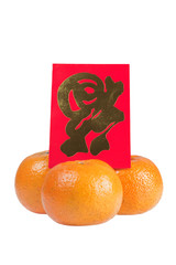 Traditional Chinese symbol for arrival of good fortune