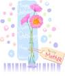 Greeting card,
