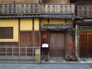 Japanese style old wood house