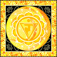 Manipura chakra vector illustration