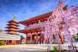 Sensoji Temple in Asakusa, Tokyo, Japan - 76507811