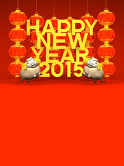 Many Lunar New Year's Lanterns, Sheep, 2015 Greeting On Red