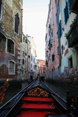 Trip down Venice