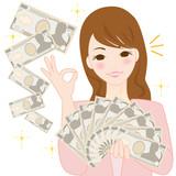 予算 OK 主婦 臨時収入