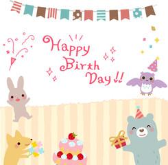 動物たちの誕生日会のフレーム