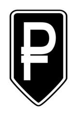 Russian ruble symbol button.