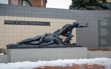 A monument to Soviet soldiers killed in the war in Afghanistan f