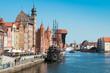 Leinwandbild Motiv Gdansk, Poland