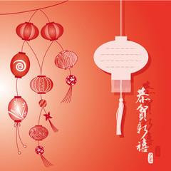 Chinese new year greeting card, new year lantern