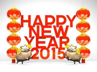 Lunar New Year's Lanterns, Sheep, 2015 Greeting On White