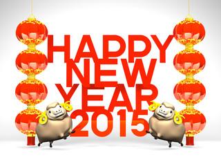 Lunar New Year's Lanterns, Sheep, 2015 Greeting On White