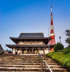 Zojo.ji Temple and tokyo Tower, Tokyo, Japan.