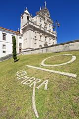 The New Cathedral of Coimbra (Se Nova de Coimbra) in Portugal.