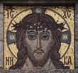 Obrazy na płótnie, fototapety, zdjęcia, fotoobrazy drukowane : Jesus Christ mosaic.