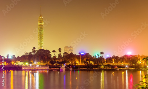 Aluminium Egypte View of the Cairo tower in the evening - Egypt