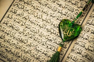 allah god of Islam