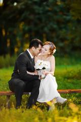 Young Happy wedding couple.