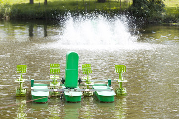 Automatic Aerator floated on water surface, wat