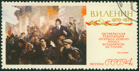Stamp printed in the USSR shows Conversation with V.I. Lenin