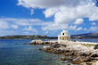 Lighthouse Fanari in Argostoli, Kefalonia - 76713656
