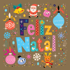 Merry Christmas Feliz Natal Portuguese greeting card