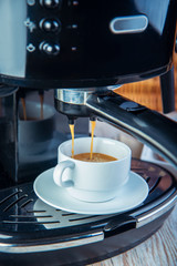 coffee machine preparing cup of coffee