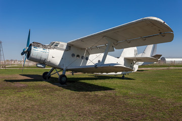 The Antonov An-2 is a Soviet mass-produced single-engine biplane