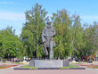Постер, плакат: Monument to the russian writer Lev Tolstoy in Tula Russia