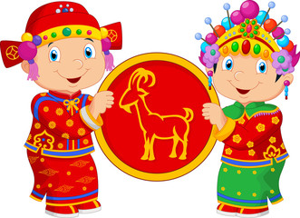 Cartoon Chinese kids holding goat symbol
