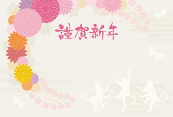 猿と花のリース 賀詞付