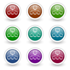 network colorful web icons vector set