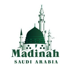 City of Madinah Saudi Arabia Famous Buildings
