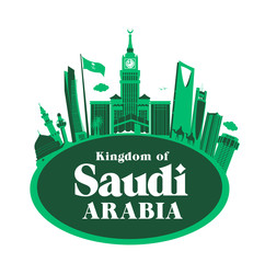 Kingdom of Saudi Arabia Famous Buildings