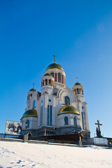 Храм-на-крови. Екатеринбург. Вид с улицы Толмачева
