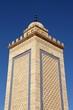Постер, плакат: Minaret of the mosque of Saint Etienne France