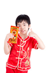 Cute Asian Boy In Tradition Chinese Cheongsam Isolated On White