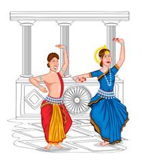 Dancing Oriya couple