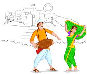 Dancing Maharashtrian couple