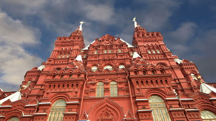 State Historical Museum. Moscow, Russia