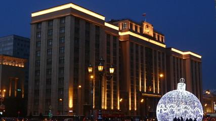 Государственная Дума  и новогодний шар