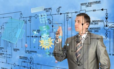 Creation engineering cosmos telecommunications technology