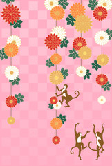 猿と菊の花
